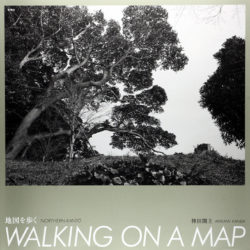 Publication/地図を歩く-Northern kantō-|WALKING ON A MAP